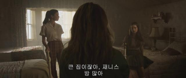 Annabelle.Creation.2017.KORSUB.HDRip.XviD.MP3-STUTTERSHIT