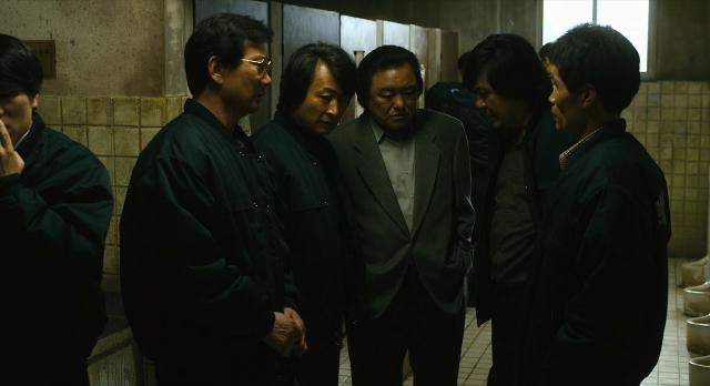 nameless gangster movie eng sub