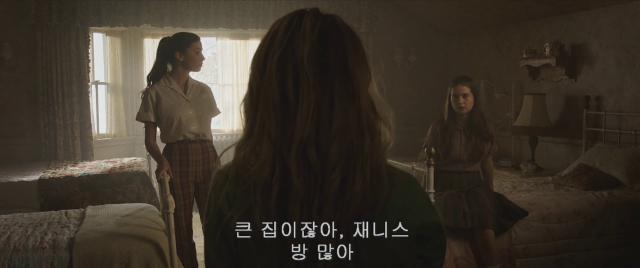 Annabelle.Creation.2017.1080p.KORSUB.HDRip.x264.AAC2.0-STUTTERSHIT